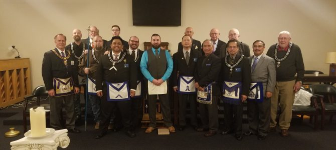 Master Mason Degree | Cordaro King