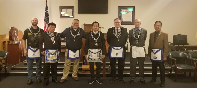 Stated Meeting – October 15, 2018